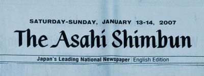 2007, Asahi Shimbun, an interview