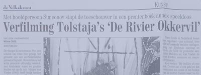 Film The River Okkervil