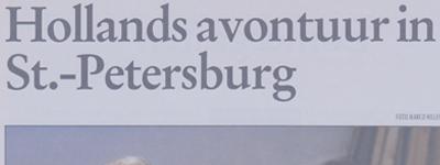 Elsevier, Margreet Strijbosch