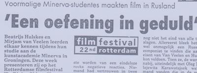 IFFR, Dagkrant.