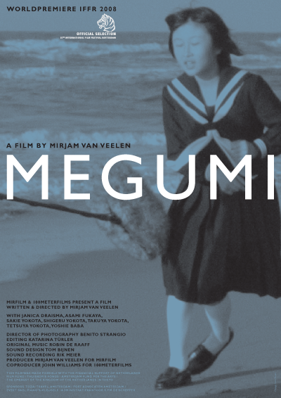 The publicity poster for Megumi